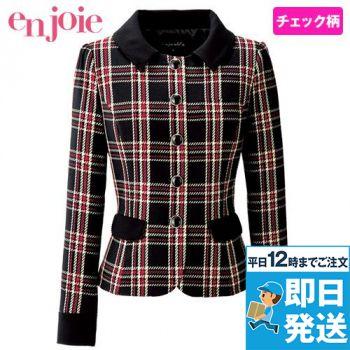 en joie(アンジョア) 81790 鮮やかチェック柄と個性的な襟が好感度のジャケット 93-81790