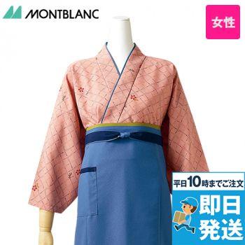 3-391 393 MONTBLANC 七分袖/はっぴ(女性用)