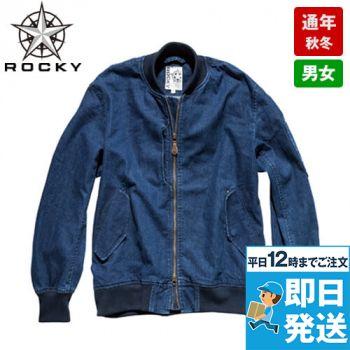 RJ0907 ROCKY デニムMA-1