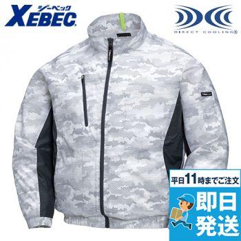 ジーベック XE98005 空調服 迷彩