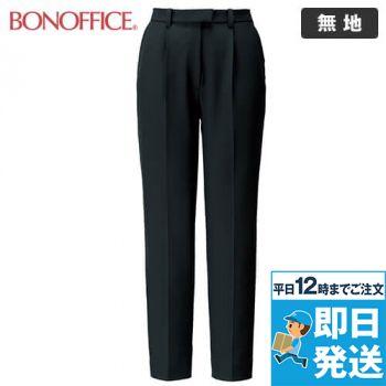 BCP6102 BONMAX/PUブラック テーパードパンツ 裾上げ済み 無地 36-BCP6102
