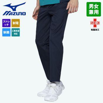 MZ-0182 ミズノ(mizuno) スクラブパンツ(男女兼用)
