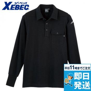 ジーベック 6055 現場服 長袖ポロシャツ