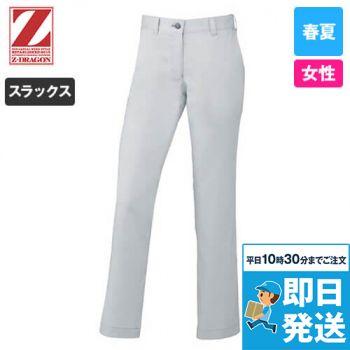 自重堂Z-DRAGON 75906 [春夏用]ストレッチレディースパンツ(裏付)
