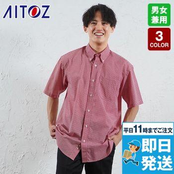 AZ7825 アイトス カナディアンクリーク 半袖T/Cギンガムチェックシャツ