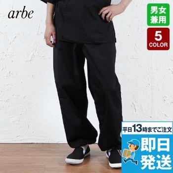 G-71151 チトセ(アルベ) 和風パンツ(男女兼用)