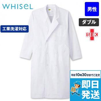 WH2112 自重堂WHISELメンズダブルコート(男性用)