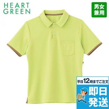 HM2159 ハートグリーン プルオーバー(男女兼用)