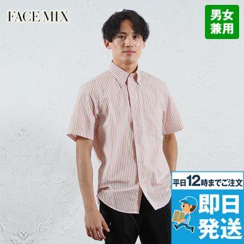 FB4509U FACEMIX 半袖ストライプシャツ(男女兼用)ボタンダウン