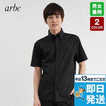 EP-7617 チトセ(アルベ) ボタンダウン半袖/シャツ(男女兼用)