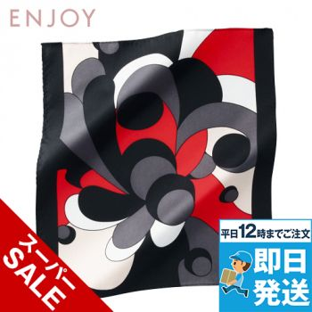 EAZ486 enjoy モダンな印象の人に気の幾何学柄のミニスカーフ