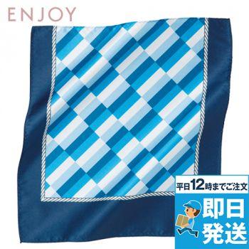 EAZ508 enjoy マリンモチーフで楽しむ爽やか気分のミニスカーフ 98-EAZ508