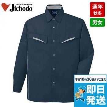 85504 自重堂 製品制電長袖シャツ(JIS T8118適合)