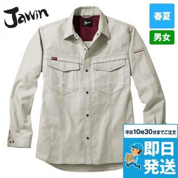 56204 自重堂JAWIN 長袖シャツ(新庄モデル)