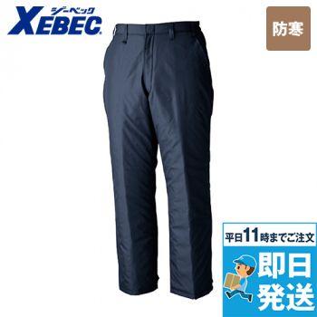 ジーベック 150 エコ防寒パンツ(男女兼用)