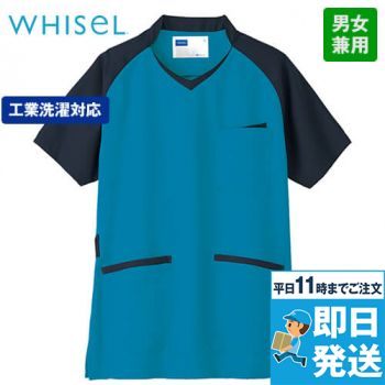自重堂 WH11785 WHISEL スクラブ(男女兼用)衿と袖が配色