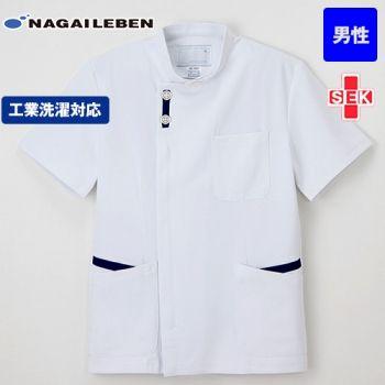 HO1637 ナガイレーベン(nagaileben) ホスパースタット ケーシー(男性用)