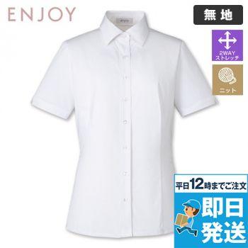 ESB691 enjoy 半袖ニットシャツブラウス