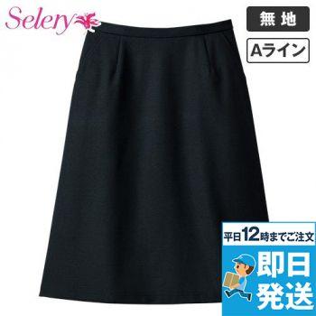 S-16640 16641 16649 SELERY(セロリー) Aラインスカート 無地 99-S16640