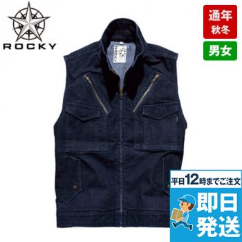RV1901 ROCKY デニムフライトベスト(男女兼用)