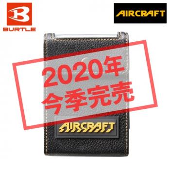 AC160 バートル エアークラフト[空調服]専用バッテリーケース(AC230、AC210専用)[返品NG]