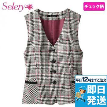 S-04255 04256 SELERY(セロリー) ベスト チェック 99-S04255