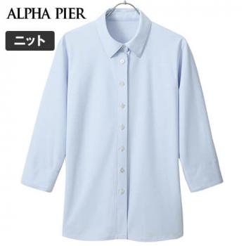 AR1529 アルファピア [通年]七分袖シャツ[ニット/紫外線カット] 40-AR1529