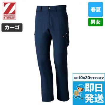 自重堂 75102 [春夏用]Z-DRAGON ストレッチカーゴパンツ