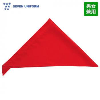 JY4672 セブンユニフォーム 三角巾(男女兼用)