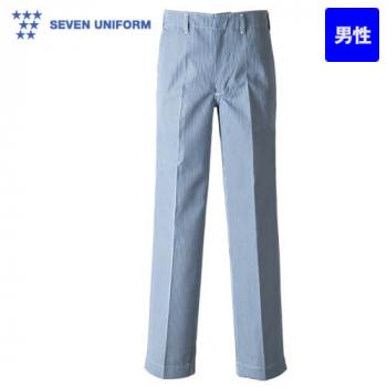 BL1470-1 セブンユニフォーム ストライプパンツ(男性用)
