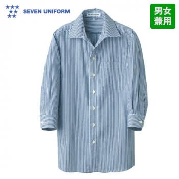 CH4462 セブンユニフォーム 七分袖スキッパーカラーシャツ(男女兼用) ストライプ