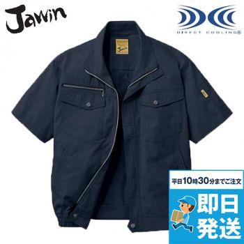54010 自重堂JAWIN 空調服 制電 半袖ブルゾン