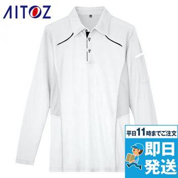 AZ-551045 アイトス 遮熱(-3℃)長袖ポロシャツ(男女兼用)