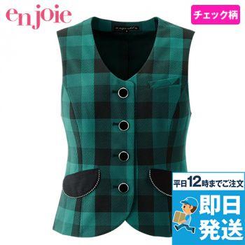 en joie(アンジョア) 11910 上質感あふれる装いの最旬おもてなしベスト チェック