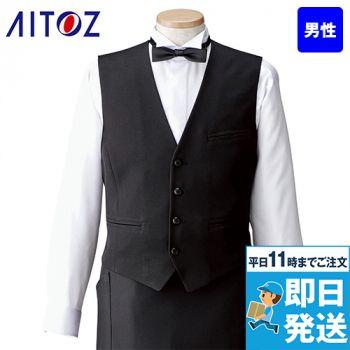 HS2800 AITOZ メンズベスト(男性用)