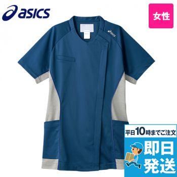 CHM356 アシックス(asics) スクラブ/半袖(女性用)
