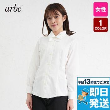 BL-6814 チトセ(アルベ) プチプライスでお得!リボン付きブラウス/長袖(女性用) 84-BL6814
