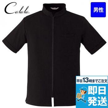 CL-0106 キャララ(Calala) カットソー(男性用)