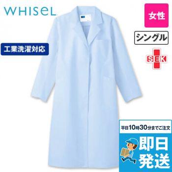 WH10203 自重堂WHISELレディースシングルコート(女性用)