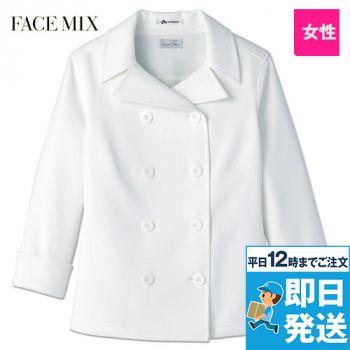 FB4013L FACEMIX コックシャツ(女性用)
