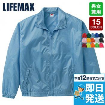 MJ0063 LIFEMAX イベントブ