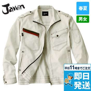 55700 自重堂JAWIN [春夏用]