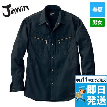 自重堂 55804 [春夏用]JAWIN 長袖シャツ(新庄モデル)