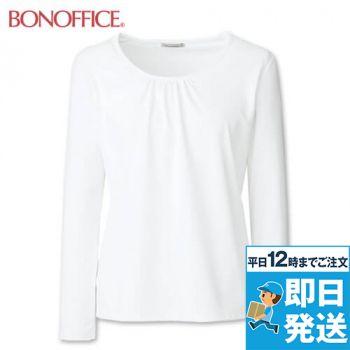 KK7119 BONMAX/アミーザ ラウンドネック長袖ニット