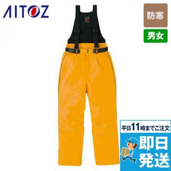 AZ6064 アイトス 極寒対応 光電子 防風防寒着サロペット