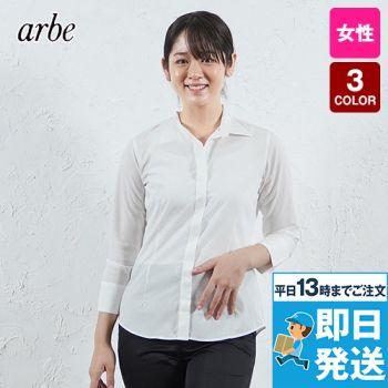 EP-7736 チトセ(アルベ) 七分袖/ブロードシャツ(女性用)開襟