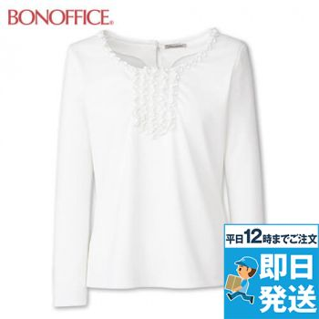 KK7501 BONMAX/アミーザ 服 フリル長袖ニット 36-KK7501