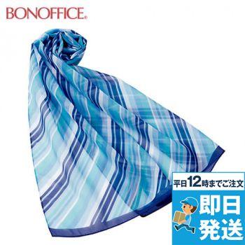 BONMAX BA9130 シンプルなストライプ柄の清潔感あふれるスカーフ 36-BA9130