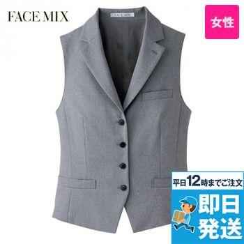 FV1303L FACEMIX/PAMIO(パミオ) 衿付ベスト(女性用) 無地