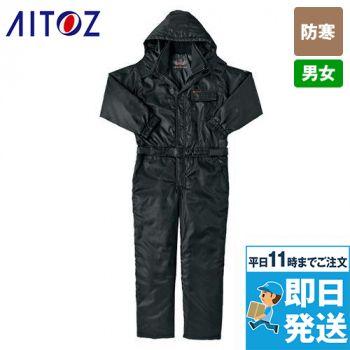 AZ8264 アイトス 防寒つなぎ
